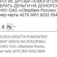 Аватар пользователя Nika Osipova