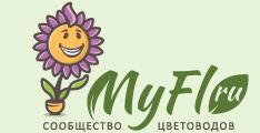 Мои Цветочки MyFl.ru, комнатные растения
